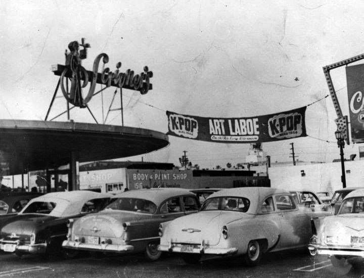 Image result for scrivener's movie drive in art laboe